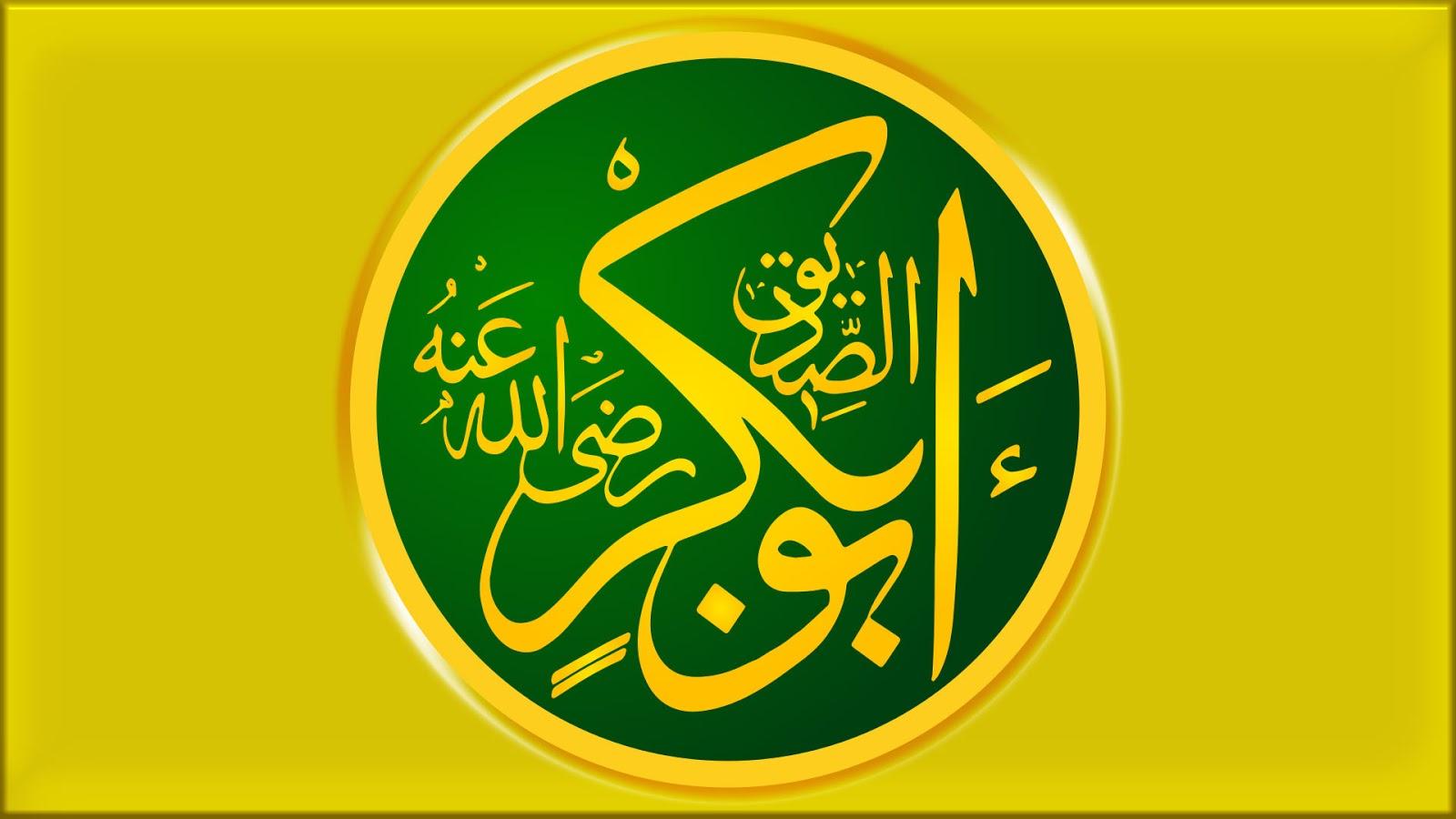 Abu Bakr Siddiq Quotes