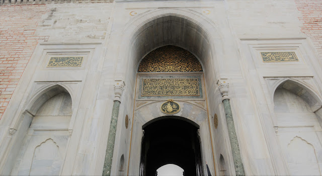 The main entrance of the most popular tourist attraction sites, Topkapi Palace in Istanbul, Turkey