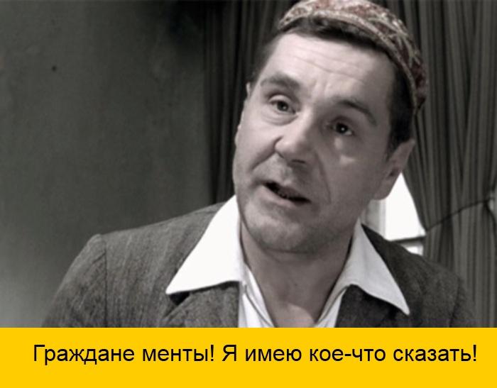 Цитаты из сериала «Ликвидация»