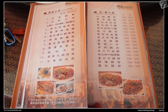 2015-04-23南投草屯-仰光泰式料理