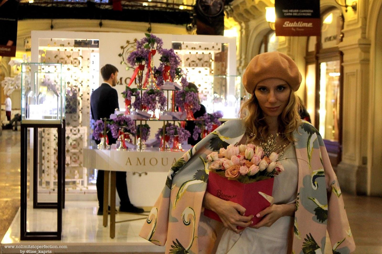 Топ блогеры Москвы Lise Kapris