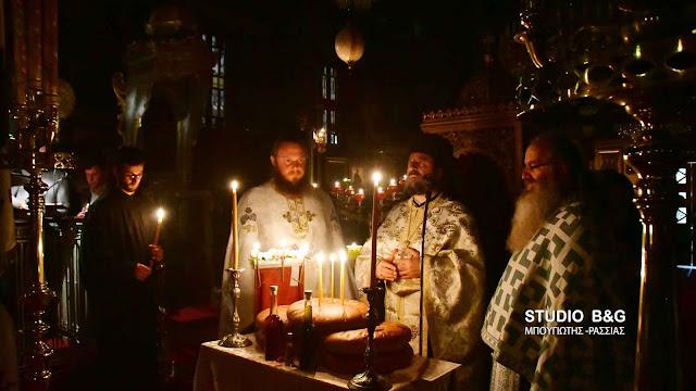 Ιερά αγρυπνία για τον Άγιο Αρσένιο στο Ναύπλιο (βίντεο)