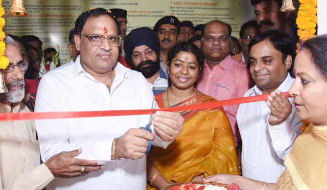 Industry and Commerce Minister Vipul Goyal launches Media Center in Faridabad