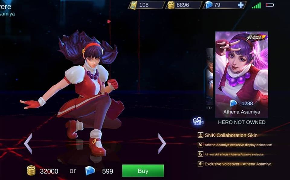 Guinevere Athena Asamiya Available on March 26