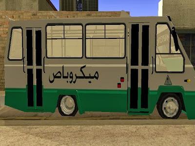 تحميل لعبة جاتا المصرية gta Egypt برابط واحد
