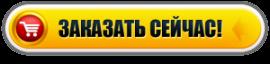 http://c.trklp.ru/bp8V