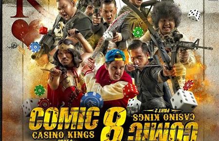 Download Film Indonesia : Comic 8 – Casino Kings part 2 (2016)   Download film indonesia full movie