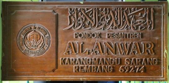Mengenal Pesantren Al Anwar, Pesantren di Ujung Timur Jawa Tengah