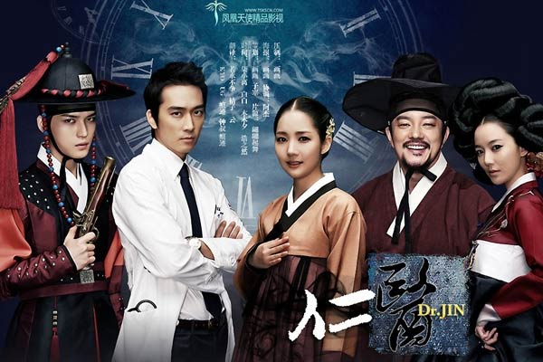 Download Drama Korea Time Slip Dr. Jin Batch Subtitle Indonesia