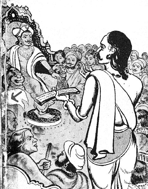 Image result for வள்ளல் சடையப்ப கவுண்டர்