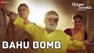 Bahu Bomb Lyrics - Ekkes Tareekh Shubh Muhurat - Urvie - Sandeep Rana