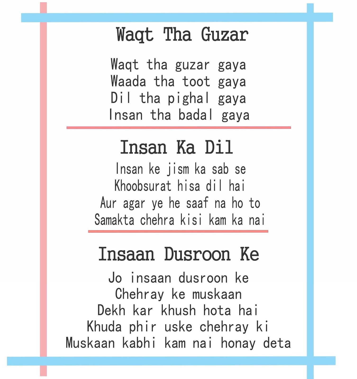 Best Sad Urdu Quotes Qol Beautiful