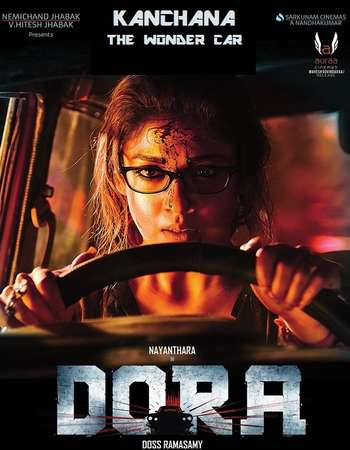 Poster of movie Dora 2017 Dual Audio 720p UNCUT HDRip [Hindi – Tamil]