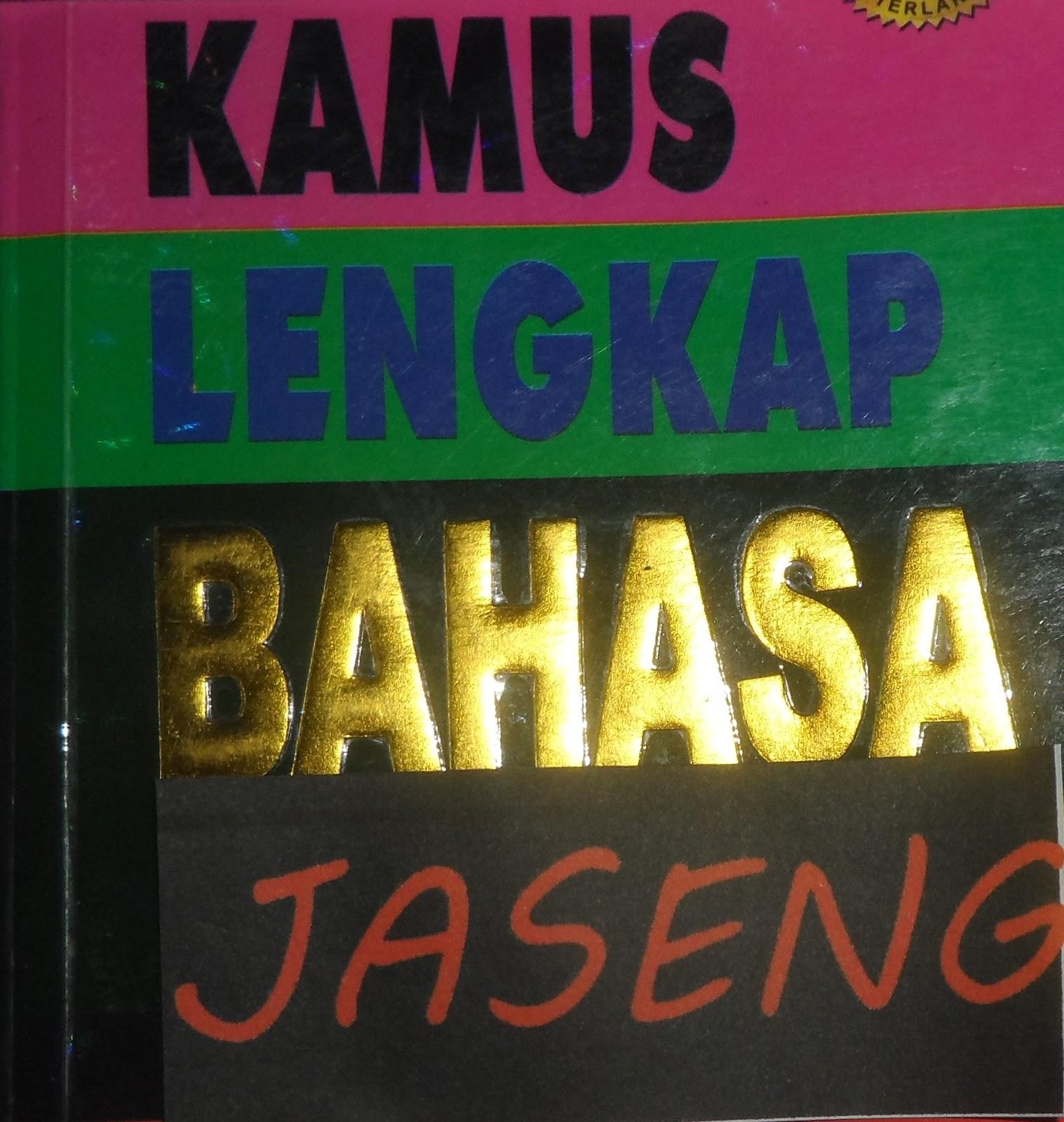 KAMUS BAHASA JAWA SERANG JASENG Petir Fenomenal