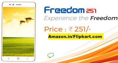 Freedom-251-amazon-flipkart