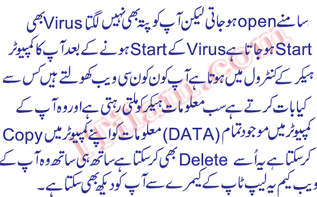 Easy Method To Hack Facebook Account