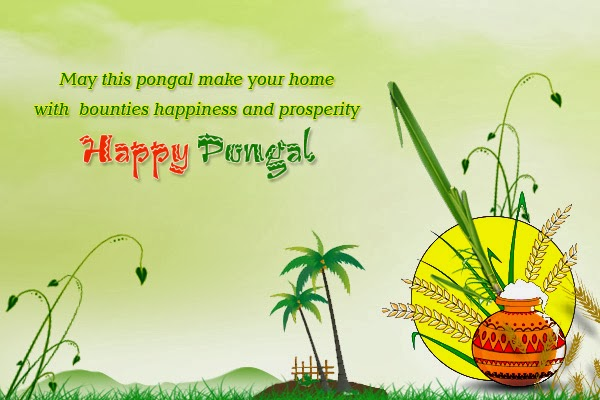 Pongal 2020 Wishes Images