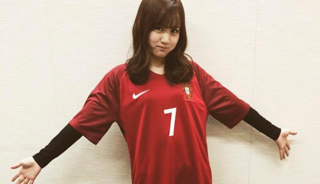 Hoshino Minami Itazura Photobook Nogizaka46.png