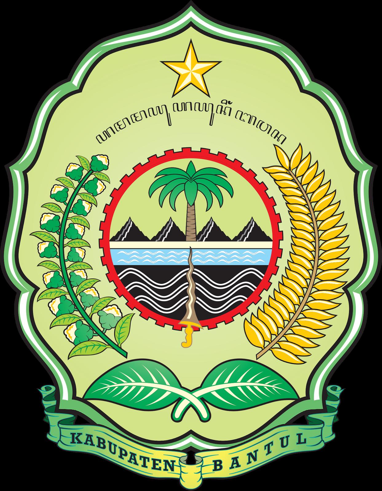 Logo Pemeintah Kabupaten Bantul Yogyakarta