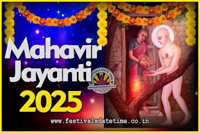 2025 Mahavir Jayanti Date and Time, 2025 Mahavir Jayanti Calendar