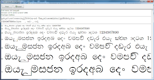 madhura dictionary free download for windows 8
