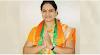 मारपीट  मामलेमे   BJP  नगरसेविका(corporator )  को अंतरिम जमानत