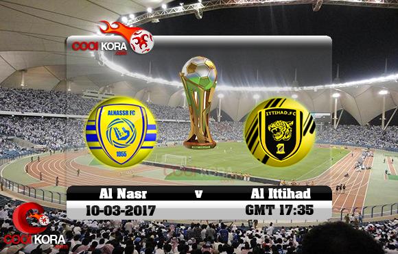 مشاهدة مباراة الاتحاد والنصر اليوم 10-3-2017 في نهائي كأس ولي العهد السعودي
