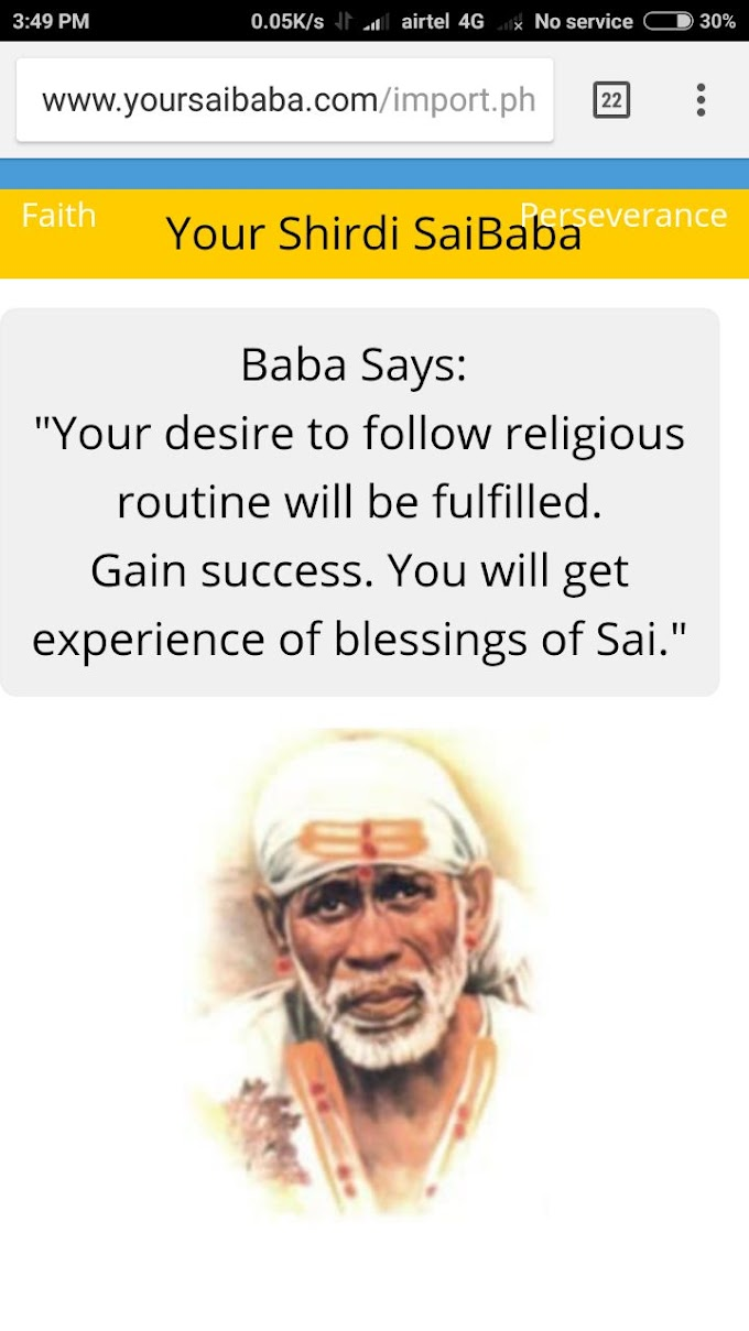 Baba's Benevolence