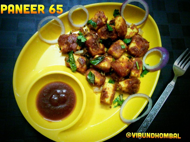 Paneer 65 - This super soft and spicy Paneer 65 are made with a few ingredients gives a tasty and healthy appetizer for your kids. My son is a great fan of different types of appetizer. He told me to prepare this Paneer 65 for evening snack. This appetizer recipe is the one of those without any additional ingredients like bread crumbs and other sauces. So you can easily prepare this paneer 65 within 30 minutes. These paneer 65 have a crunchy outer layer with a soft inner layer. For flavours I have added ginger garlic paste, chilly powder, pepper powder, garam masala powder and finally the lemon.The best ingredient for any appetizer is the lemon juice.  I always like to prepare any dishes with all the flavours in minimal level, so that it tastes the best. Now let's see how to prepare this easy snack with step by step instructions.