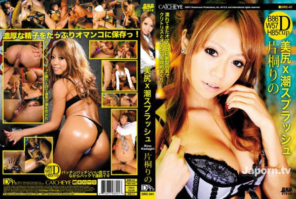 [CWP-41] CATWALK POISON 41 – Tsubasa Aihara_หนังโป๊เต็มแผ่น