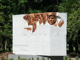 Дружковка. Памятник подпольной организации «Ленинская искра»