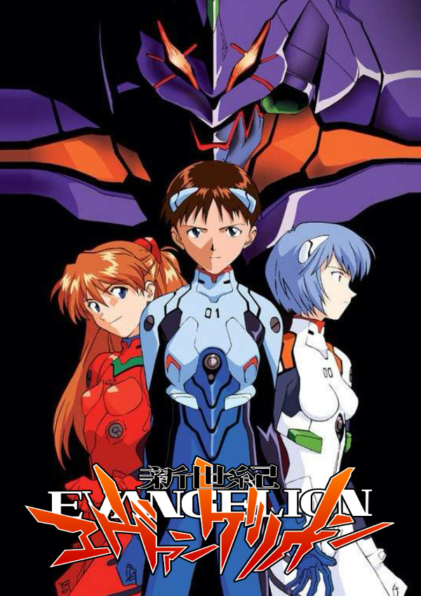 evangelion zankoku na tenshi no thesis A cruel angel's thesis (残酷な天使のテーゼ, zankoku na tenshi no tēze) is the opening theme song of the 1995 television anime series, neon genesis evangelion.