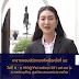 จ.ราชบุรี เชิญชวนบริจาคเงินโดยเสด็จพระราชกุศลบำรุงสภากาชาดไทย
