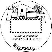 Matasellos turístico de la Oficina Postal de Lucena - 2017