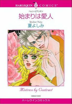 [Manga] 始まりは愛人 [Hajimari wa Aijin] Raw Download