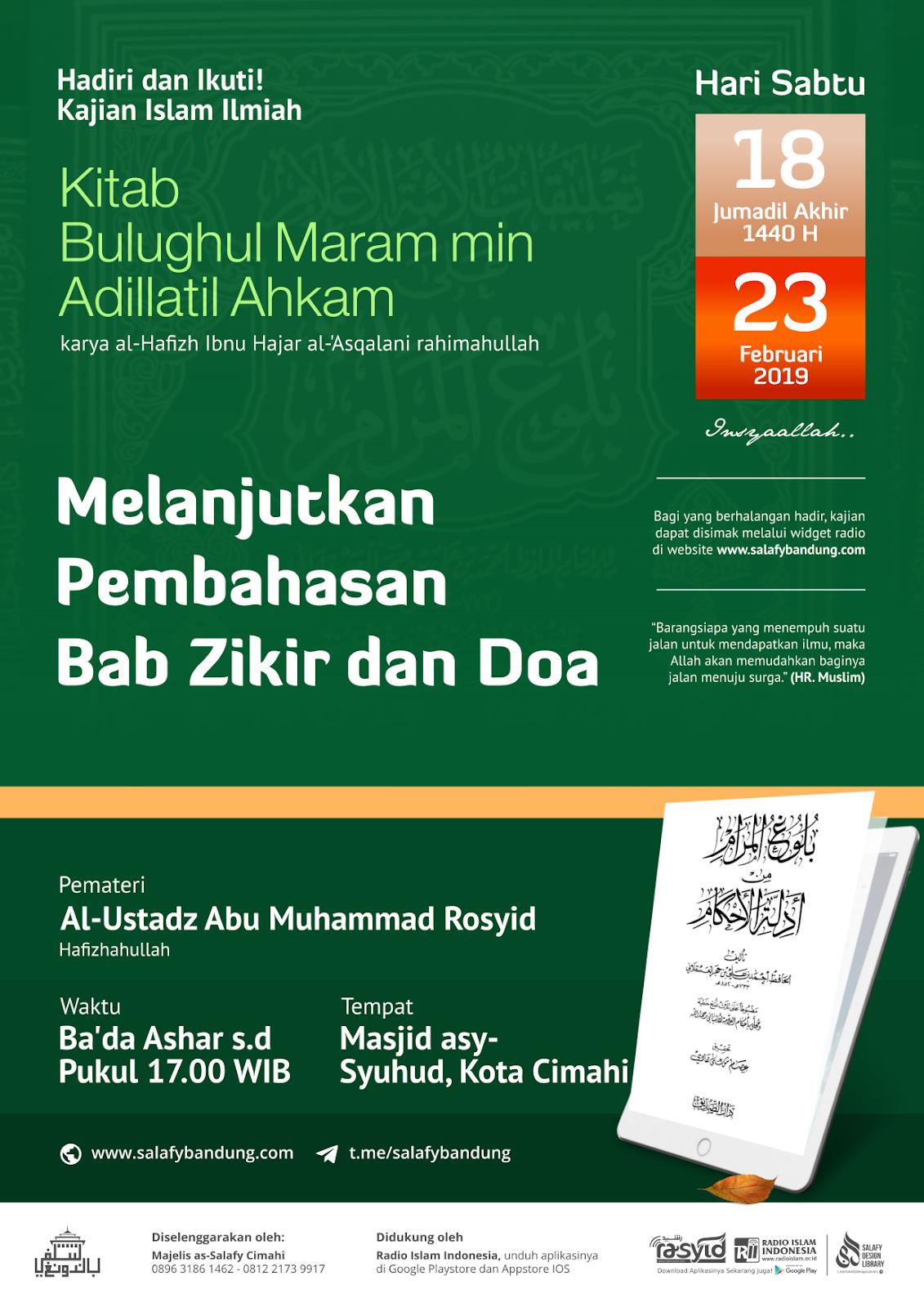Audio Kajian Kitab Bulughul Maram min Adillatil Ahkam: Melanjutkan Pembahasan Hadits-Hadits tentang Doa