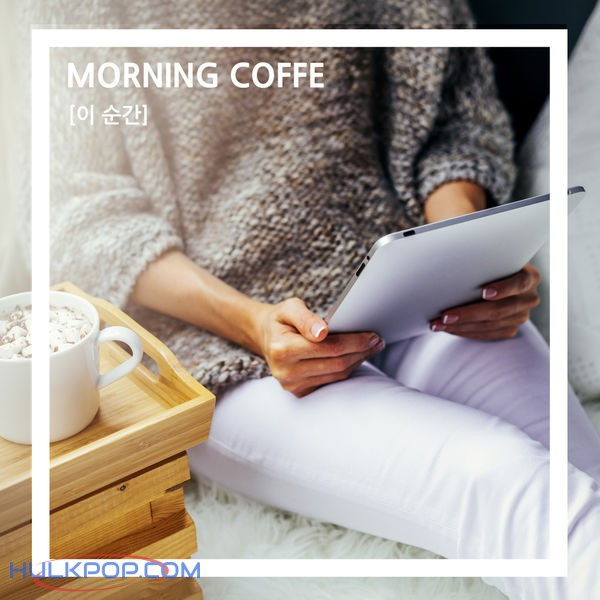 Morning Coffee – This Moment – Single