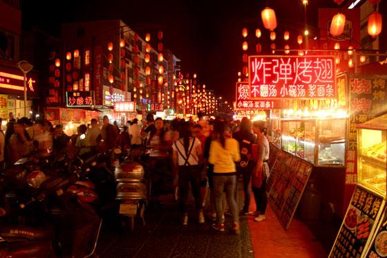 Luoyang3.jpg
