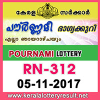 KERALA LOTTERY, kl result yesterday,lottery results, lotteries results, keralalotteries, kerala lottery, keralalotteryresult, kerala lottery result, kerala   lottery result live, kerala lottery results, kerala lottery today, kerala lottery result today, kerala lottery results today, today kerala lottery result, kerala   lottery result 5-11-2017, Pournami lottery results, kerala lottery result today Pournami, Pournami lottery result, kerala lottery result Pournami today,   kerala lottery Pournami today result, Pournami kerala lottery result, POURNAMI LOTTERY RN 312 RESULTS 5-11-2017, POURNAMI LOTTERY   RN 312, live POURNAMI LOTTERY RN-312, Pournami lottery, kerala lottery today result Pournami, POURNAMI LOTTERY RN-312, today   Pournami lottery result, Pournami lottery today result, Pournami lottery results today, today kerala lottery result Pournami, kerala lottery results   today Pournami, Pournami lottery today, today lottery result Pournami, Pournami lottery result today, kerala lottery result live, kerala lottery bumper   result, kerala lottery result yesterday, kerala lottery result today, kerala online lottery results, kerala lottery draw, kerala lottery results, kerala state   lottery today, kerala lottare, keralalotteries com kerala lottery result, lottery today, kerala lottery today draw result, kerala lottery online purchase,   kerala lottery online buy, buy kerala lottery online