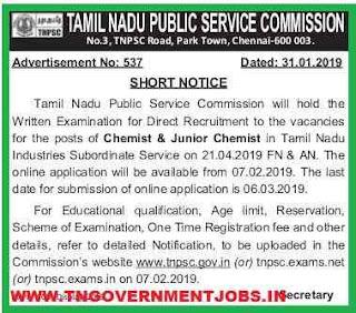 tnpsc-junior-chemist-and-chemist-exam-recruitment-2019-tngovernmentjobs1