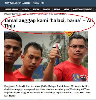 Image result for Ali Tonggeng tinju dan Jamal ikan bakar