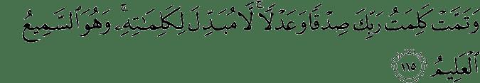 Surat Al-An'am Ayat 115