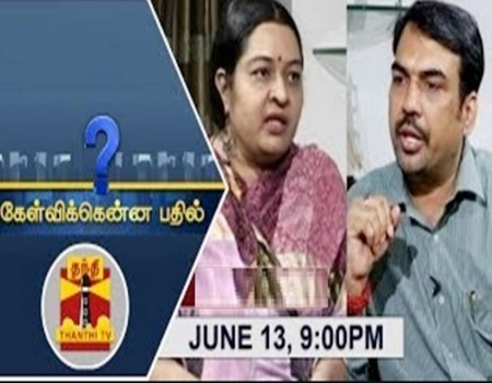 KELVIKKENNA BATHIL SPECIAL 13-06-2017 Exclusive Interview with Late CM Jayalalithaa's Niece Deepa