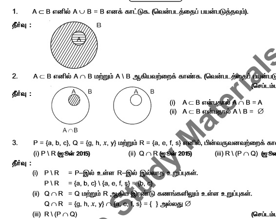 10th Maths First Mid Term Model Question Paper For Tamil Medium