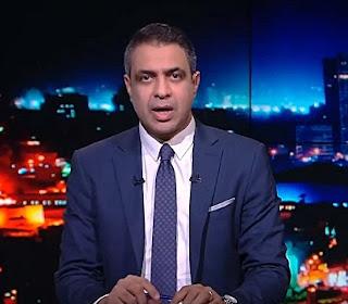 برنامج ساعة من مصر حلقة الخميس 28-12-2017 لـ خالد عاشور