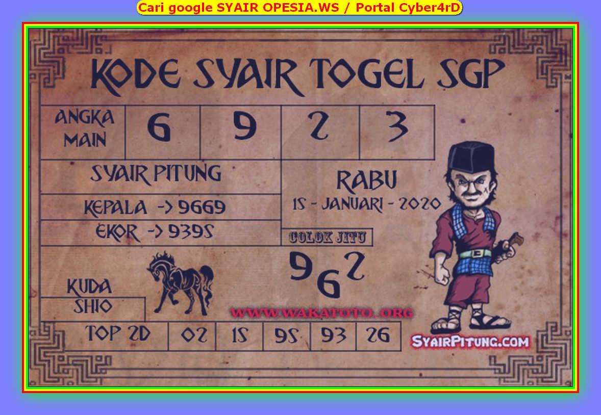 Kode syair Singapore Rabu 15 Januari 2020 168