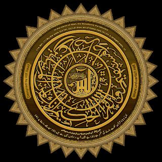 [Resim: Yasin-Logo-N%2B%252816%2529.png]