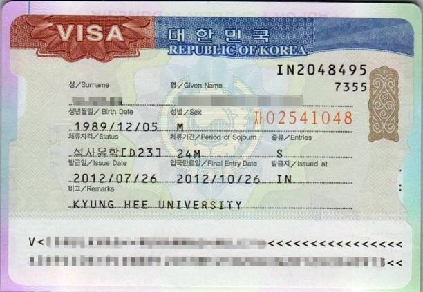 syarat membuat visa korea
