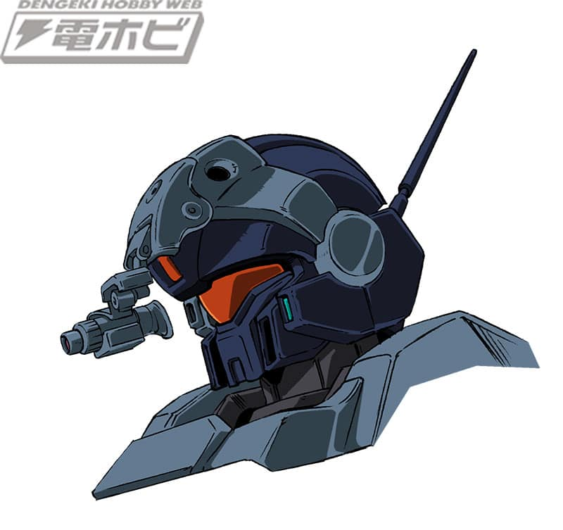 Mobile Suit Gundam NT (Narrative) New Teaser and Visual Art Revealed - Gundam Kits Collection News and Reviews