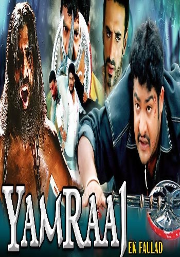 Yamraj Ek Faulad-Simhadri-Telugu Hindi Dubbed Movie 720p HDRip